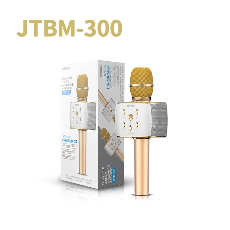조이트론 JTBM300 노래방마이크